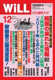 book121026.jpg